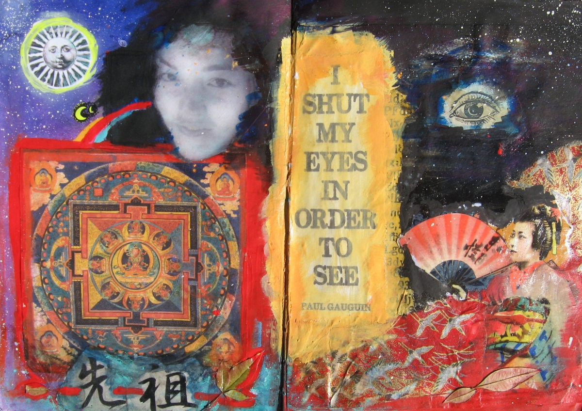 New Journal Page – I Shut My Eyes
