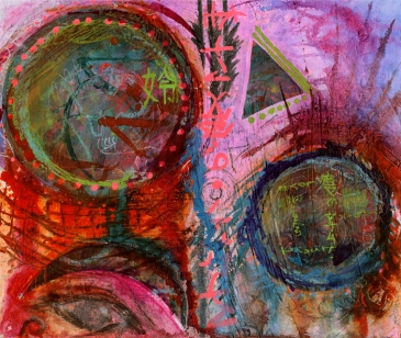 Abstract 1, 5x7 Mixed media on board